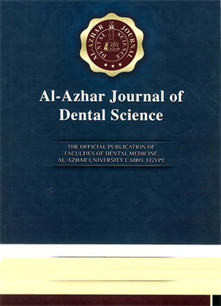 Al-Azhar Journal of Dental Science